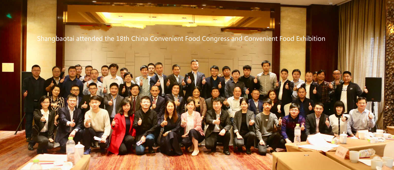 Shangbaotai attended the 18th China Convenient Food Congress and Convenient Food Exhibition